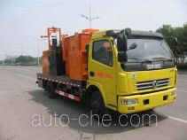 Shengyue SDZ5084TXB pavement hot repair truck