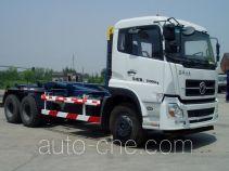 圣岳牌SDZ5252ZXXD型车厢可卸式垃圾车