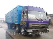 圣岳牌SDZ5280X型厢式运输车