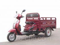 时风牌SF110ZH-2型载货正三轮摩托车