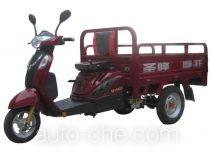 Shengfeng SF110ZH cargo moto three-wheeler