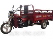 Shengfeng SF150ZH cargo moto three-wheeler