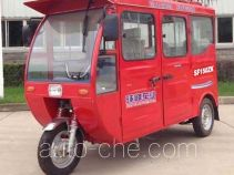 Shengfeng SF150ZK passenger tricycle
