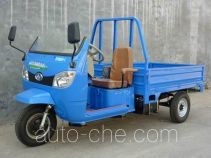 Shifeng SF200ZH-3 cab cargo moto three-wheeler