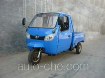 Shifeng SF200ZH-4 cab cargo moto three-wheeler