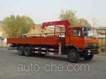 胜工牌SG5200JSQ5型随车起重运输车