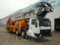 Shenxing (Shanghai) SG5300TDS telescopic belt conveyor truck