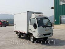 Shaoye SGQ5030XLCJG5 refrigerated truck