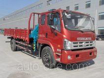 Shaoye SGQ5130JSQBG4 truck mounted loader crane