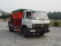 Shaoye SGQ5150TLX pavement repair truck