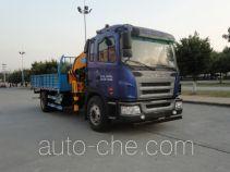Shaoye SGQ5160JSQJG4 truck mounted loader crane