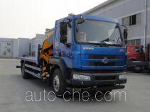 Shaoye SGQ5160TQZLG4 wrecker