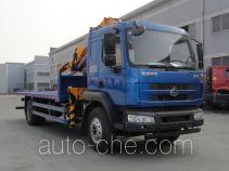 Shaoye SGQ5160TQZLG5 wrecker