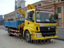Shaoye SGQ5163JSQB truck mounted loader crane