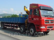 Shaoye SGQ5203JSQL truck mounted loader crane