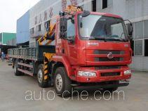 Shaoye SGQ5250JSQLG5 truck mounted loader crane