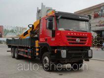 韶液牌SGQ5250JSQQG4型随车起重运输车