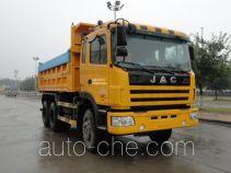 Shaoye SGQ5250ZLJJG4 dump garbage truck
