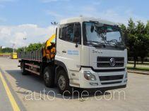 Shaoye SGQ5252JSQDG4 truck mounted loader crane