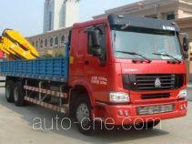 Shaoye SGQ5253JSQZH truck mounted loader crane