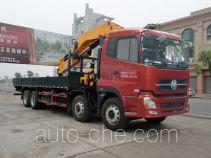 Shaoye SGQ5310JSQDG4 truck mounted loader crane