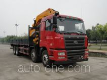 Shaoye SGQ5310JSQHG4 truck mounted loader crane