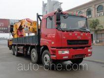 Shaoye SGQ5310JSQHHG4 truck mounted loader crane