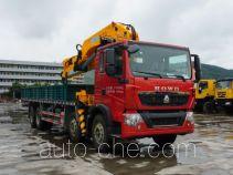 Shaoye SGQ5310JSQZG5 truck mounted loader crane