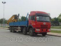 Shaoye SGQ5313JSQCH truck mounted loader crane