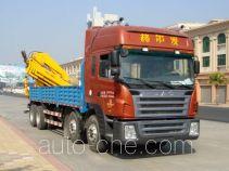 Shaoye SGQ5313JSQJH truck mounted loader crane