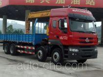 Shaoye SGQ5313JSQL truck mounted loader crane