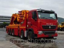 SGQZ Shaoqi  ZG5 SGQ5530JQZZG5 truck crane