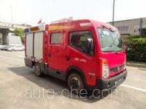 上格牌SGX5040XXFQC50型器材消防车