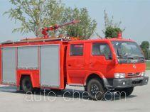 上格牌SGX5090GXFPM30型泡沫消防车