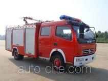 上格牌SGX5091GXFPM30型泡沫消防车