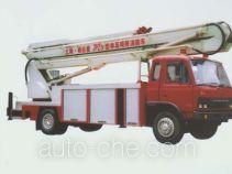 Shangge SGX5140JXFJP25 high lift pump fire engine