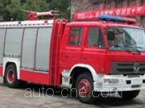 上格牌SGX5150GXFPM55型泡沫消防车