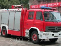 上格牌SGX5151GXFPM55型泡沫消防车