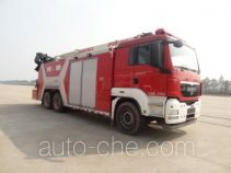 Shangge SGX5310JXFJP20/M high lift pump fire engine
