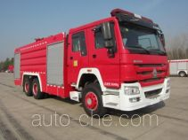上格牌SGX5311GXFPM150/ZZ型泡沫消防车