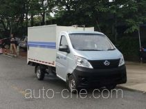 Sinotruk Huawin SGZ5020XTYSC5 sealed garbage container truck