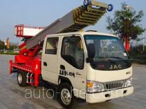 华威驰乐牌SGZ5040TBA型搬家作业车