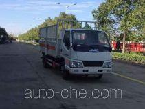 华威驰乐牌SGZ5048TQPJX4型气瓶运输车