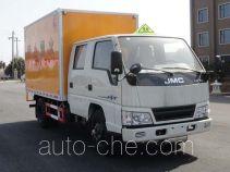Sinotruk Huawin SGZ5048XQYJX4S explosives transport truck