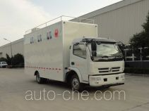 Sinotruk Huawin SGZ5058XCCEQ4 food service vehicle