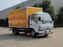 Sinotruk Huawin SGZ5068XQYQL4 explosives transport truck