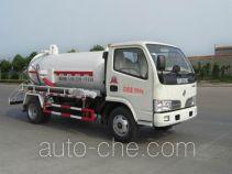 Sinotruk Huawin SGZ5070GXWDFA4 sewage suction truck