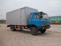 Sinotruk Huawin SGZ5080XJXEQ3 maintenance vehicle