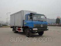 Sinotruk Huawin SGZ5080XRBEQ4 equipment lubrication and maintenance truck