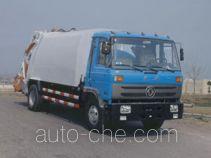 Sinotruk Huawin SGZ5100ZYS garbage compactor truck